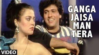 Ganga Jaisa Man Tera Full Song | Jungbaaz | Govinda, Mandakini
