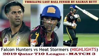Falcon Hunters vs Heat Stormers (HIGHLIGHTS) Qatar T10 League MATCH 3 ~ 08-12-2019