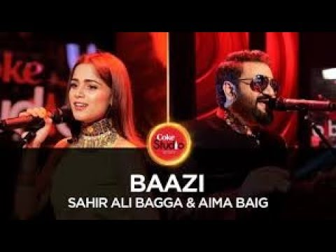 Baazi  || siraiki song original dance