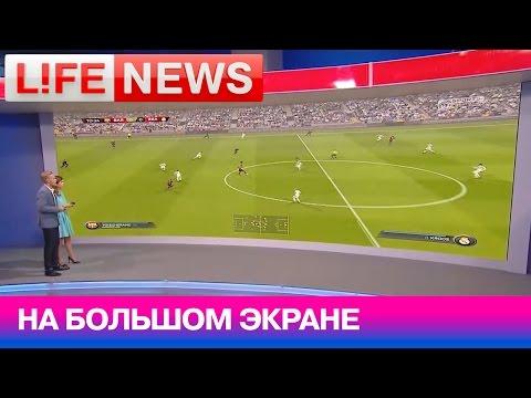 Ведущие LifeNews заигрались в FIFA 15