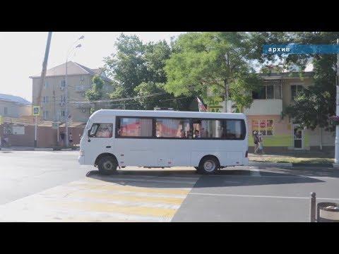 В Анапе изменится схема движения маршрута № 24