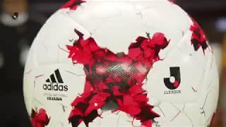 09月10日(日) 18:30 キックオフ ユアテックスタジアム仙台 仙台 4-1 鳥...