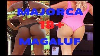 МАЙОРКА / ВЕЧНО ПЬЯНЫЙ КУРОРТ - МАГАЛУФ (18+)