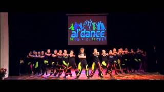 Танец Мигеля