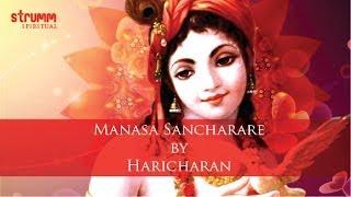 Manasa Sancharare by Haricharan