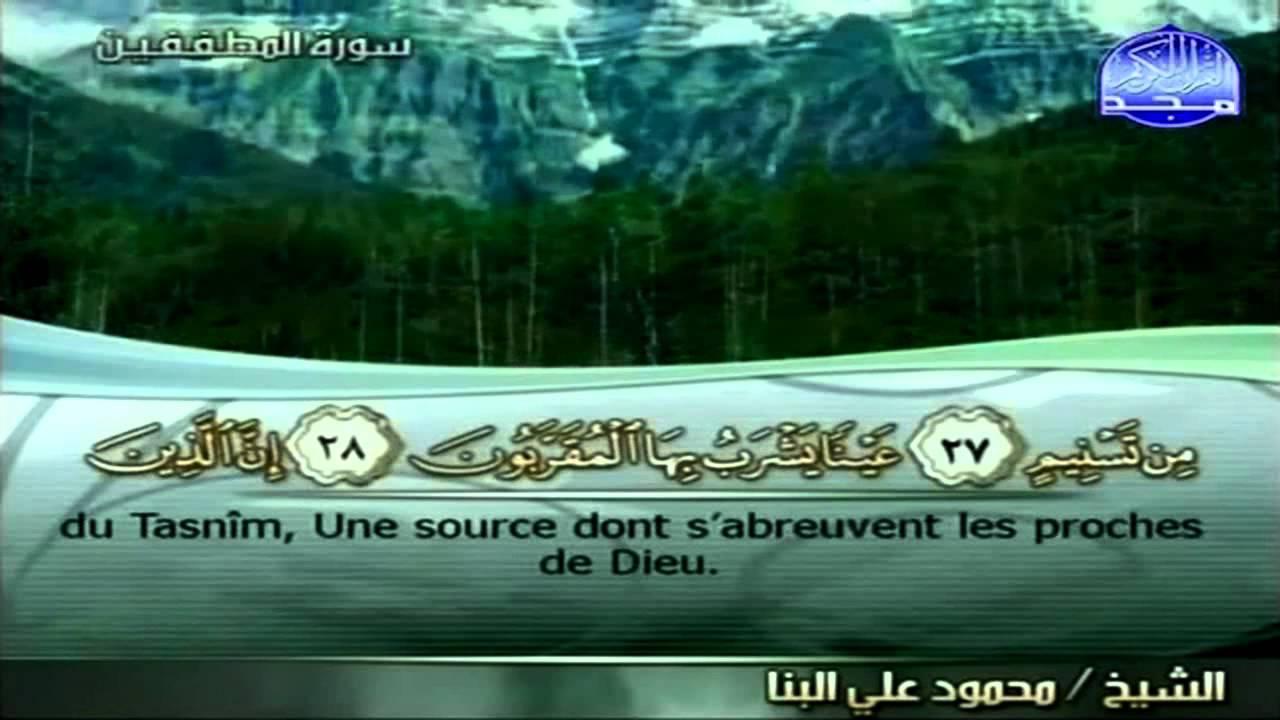 coran 60 hizb gratuit soudais