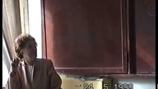 урок Астрономии, школа №5, г. Карпинск