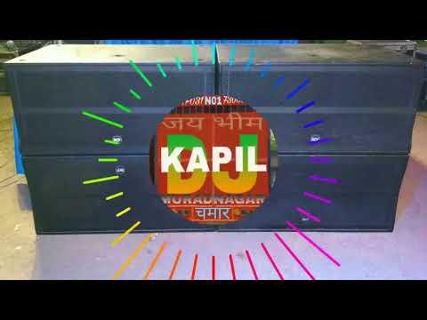 Dj Rahul Jsb Full Vibration Dj Compatitin Song New 2018