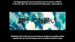 My voice tears off like the circumstances of a dream Title:【GUMI】...