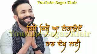 Yaar Graari Baaz Dilpreet dhillon new song mp3 video #SagarKlair
