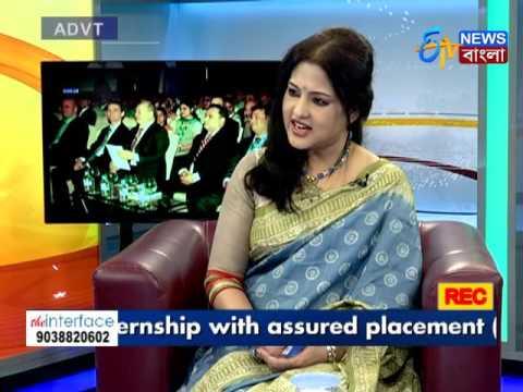 The Interface Pvt. Ltd. live session on ETV News Bangla by Madam Dipanwita Sarkar