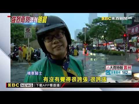 暴雨襲高雄 上百處淹水 高醫商圈泡水中