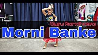 Morni Banke Song   Little Girl Dance   Neha kakkar   Guru Randhawa   Choreography by   Amit kumar  