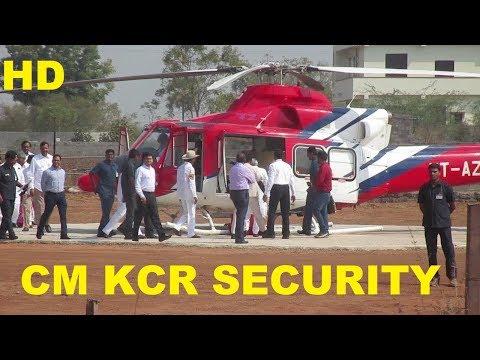 CM KCR Tight security ever || cm helicopter || cm kcr convoy in karimnagar.