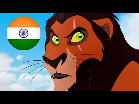 Download The Lion Guard - When I Led The Guard (Tamil)