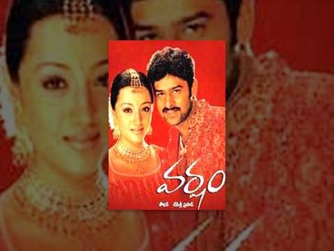 Varsham Full Movie HD - Prabhas, Trisha, Gopichand, Prakash Raj
