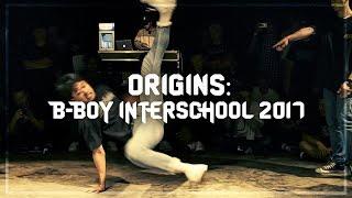 Why Alton Never Reply (TP) vs Dreamwerkz (SIM) | Top16 | Origins: B-Boy Interschool 2017