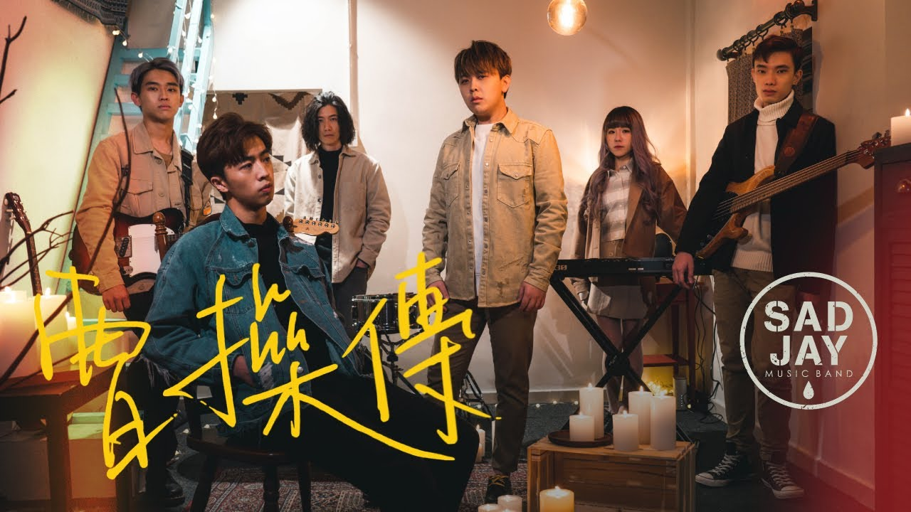 อัพเดท เพลงจีนและไต้หวันใหม่ล่าสุด 25/1/2021 | เพลงใหม่ เพลงใหม่ล่าสุด