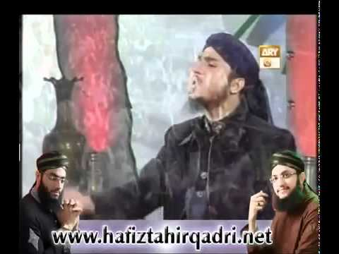 Har Desh Main Goonje ga   Hafiz Tahir Qadri   New Album 2012   YouTube