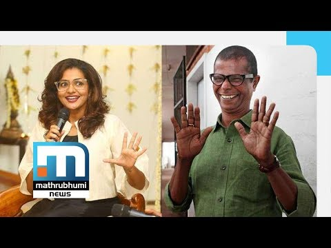 State Film Awards: Indrans, Parvathy Adjudged Best Actors| Mathrubhumi News