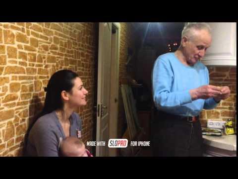 Видео: Горішок