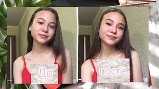 Мой повседневный летний макияж Макияж 2020 Мой повседневный макияж