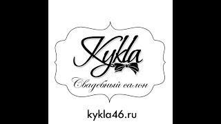 видео Свадебный салон SPOSA MODA в Воронеже  : НОВОСТИ МОДЫ