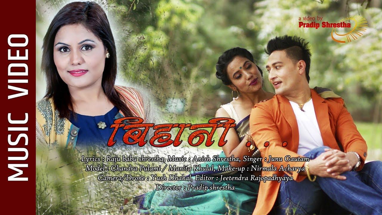 Bihani - New Nepali Song 2020 || Junu Gautam || Ft. Chandra Pulami, Manika Khulal