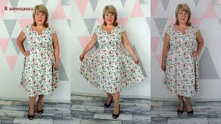 Дизайнерское платье необычного кроя с юбкой колокол. Обзор готового изделия - Видео от Я Женщина