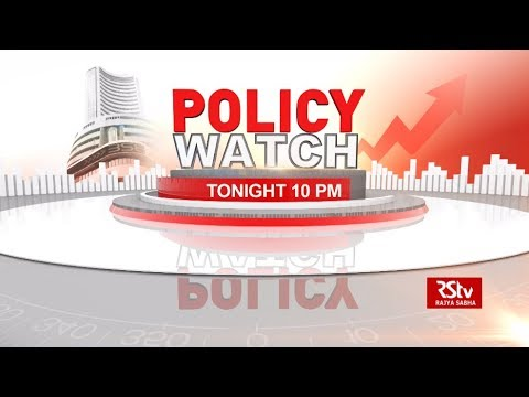 Promo- Policy Watch: TRAI's New Tv Tariff Rules | 10 pm