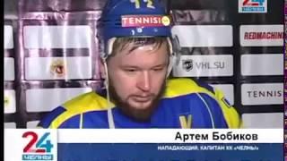 ХК «Челны» открыл сезон: итоги встречи с «Ростовом»