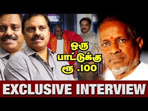இளையராஜா ஏமாற்றுகிறாரா ஏமாறுகிறாரா  ?  Lakshman Shruthi - Lakshman Exclusive Interview #ILAIYARAJA
