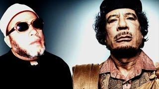 في ذكرى مقتل الطاغية القذافي - الشيخ كشك يتنبأ بطريقة مقتله منذ 40 عام