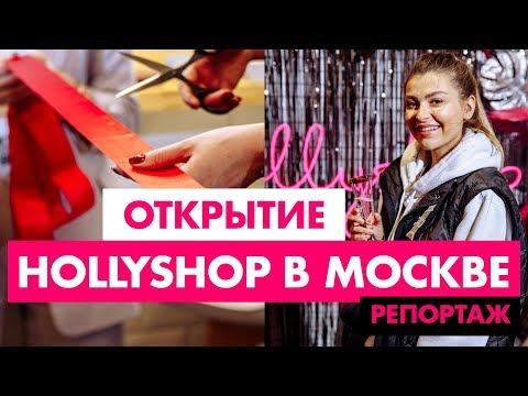 Магазин корейской косметики в Москве