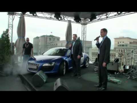 Тимати на презентации новой модели AUDI R8