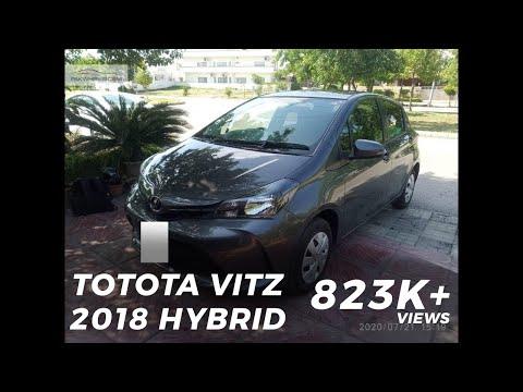 Toyota S Japan Only Vitz Grmn Turbo Hot Hatch Worldnews