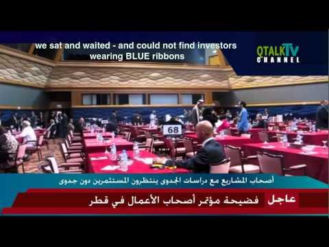 "Hundreds of Entrepreneurs ""Stood-up"" in a Big Scandal in Qatar!"