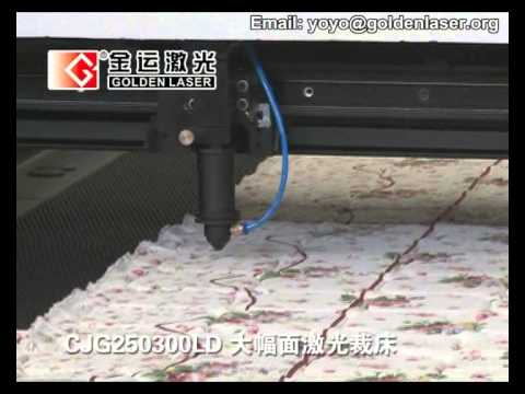 fabric-laser-cutting-machine-for-home-textile