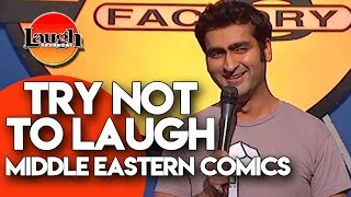 Download Try Not To Laugh | Middle Eastern Comics | Laugh Factory Stand Up Comedy Mp3 and Videos