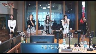 Red Velvet - One Of These Nights, 레드벨벳 - 7월 7일 (One Of These Nights) [정오의 희망곡 김신영입니다] 20160324