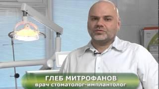 Рекламный ролик про стоматологию