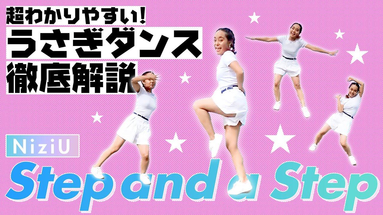 じゅう ダンス に ストリップ (性風俗)