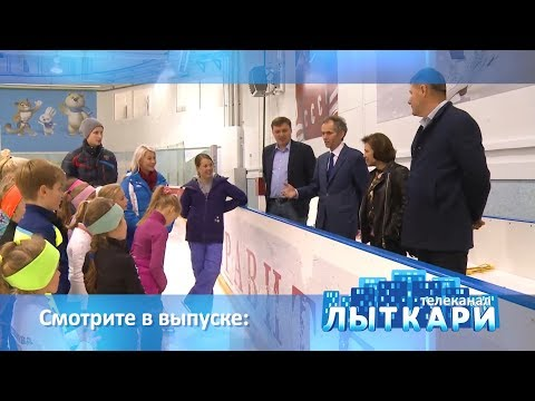 Телевидение г.Лыткарино. Выпуск 29.09.2018