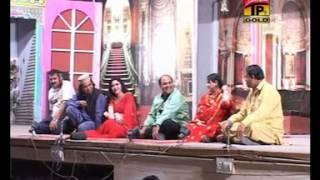 vuclip New Stage Drama - Chamak Chalo Aima Khan - Saraiki Drama 2014 - Part 2