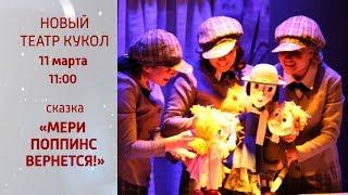 Смотреть видео Театральная афиша Краснодара на 10–16 марта онлайн