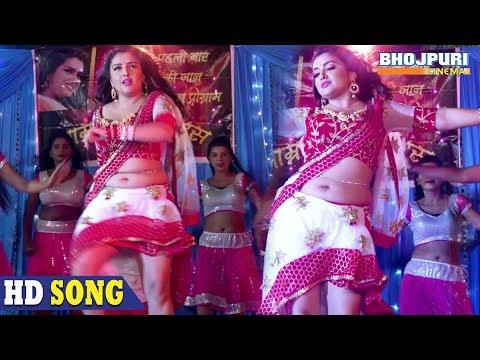 Launda Badnam Hua Aamrapali Tohare Khatir | Bhojpuri Cinema सिनेमा Song