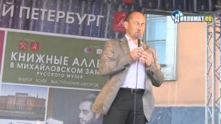 Донецк и Луганск во многом напоминают наш блокадный Ленинград