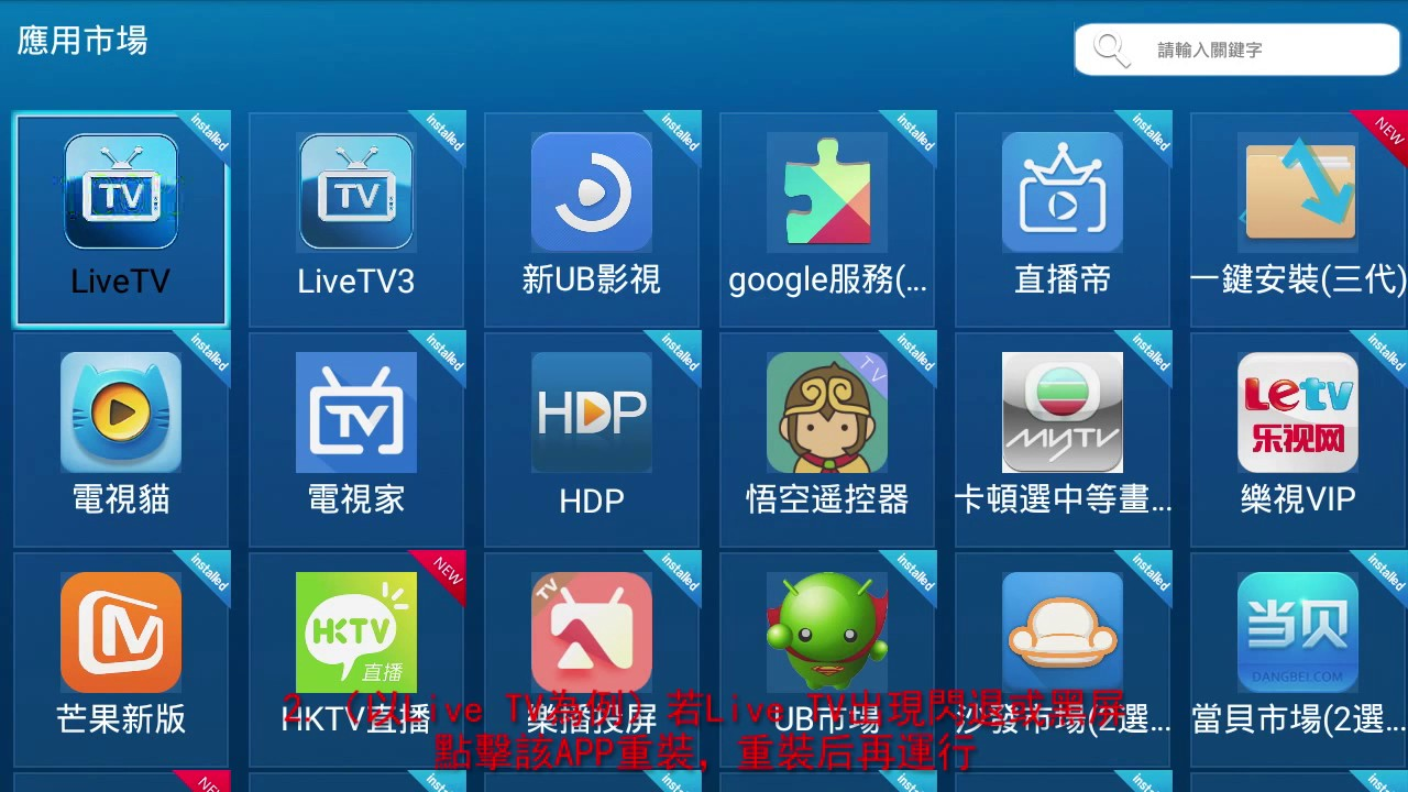 how to add tvb to ubox kaz