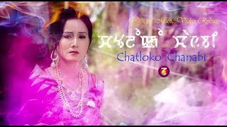 Chatloko Chanabi Official Video Song Release 2018 by Nongmaithem Solendro