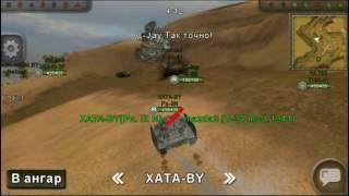 КВ1С Wild Tanks Online(Неспешная победа сонных тиммейтов., 2016-09-22T02:14:10.000Z)